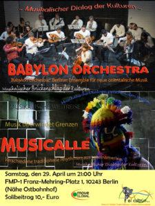MUSIKALISCHE DIALOGE ZWISCHEN DEN WELTEN @ FMP1- Franz-Mehring-Platz | Berlin | Berlin | Deutschland